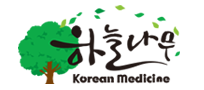 몸과 마음을 치료하는 하늘나무한의원 홈페이지